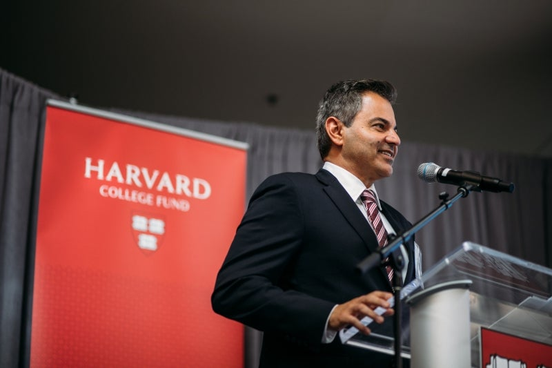 Harvard College Fund Assembly 2019