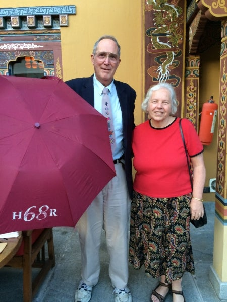 Profs. Douglas Schofield MBA '69 and Janet Schofield AB '68, PhD '72 at Global Networking Night in Thimphu, Kingdom of Bhutan.