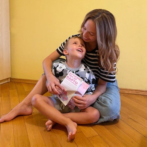 Harvard College student Nika Rudenko and her 4-year-old nephew