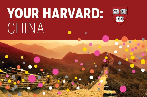 Your Harvard: China