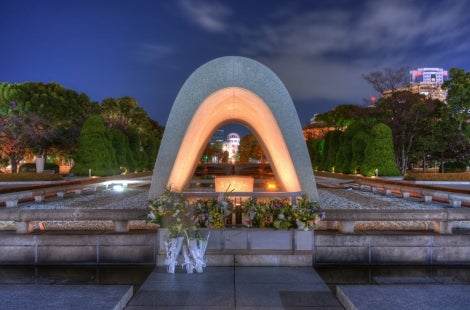 Peace memorial Park - Hiroshima