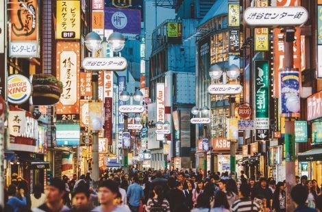 Shibuya Shopping District - Tokyo