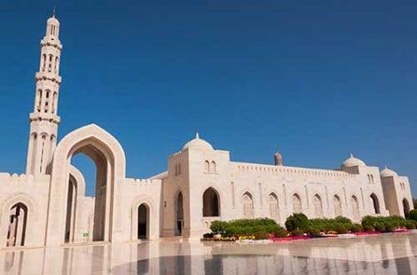 Sultan Qqboos Grand Mosque